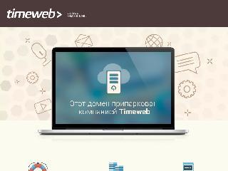 www.garant-vet.com справка.сайт
