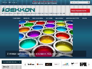 www.gekkon.su справка.сайт