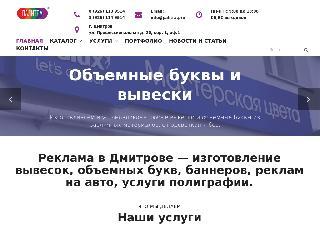 www.palitra.pro справка.сайт