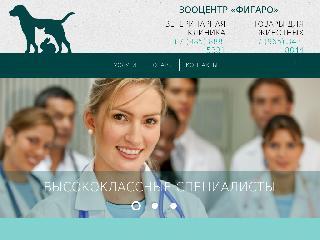 www.pet-clinic.vet справка.сайт
