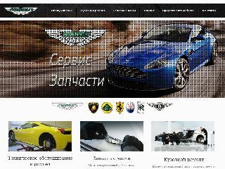 astoncars.ru справка.сайт