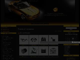 autooil.ucoz.com справка.сайт