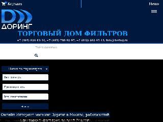 doring.ru справка.сайт