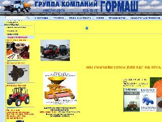 gormgrup.ru справка.сайт