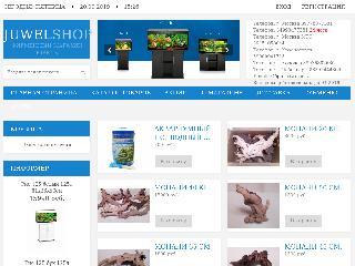 juwelshop.ru справка.сайт