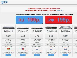 mall4all.ru справка.сайт