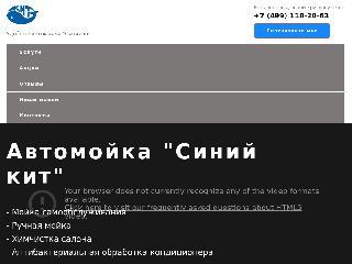 mee.ru справка.сайт