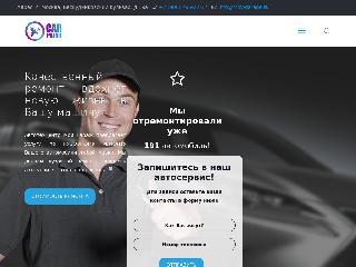 moy-garage.ru справка.сайт