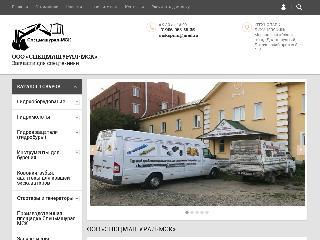 mskspetsmashural.ru справка.сайт