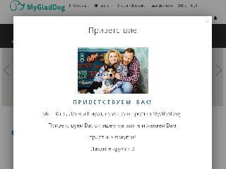 mygladdog.ru справка.сайт