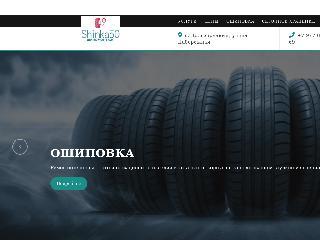 shinka50.ru справка.сайт