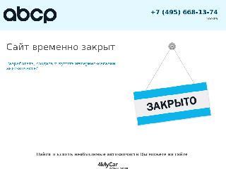 tec-doc.ru справка.сайт