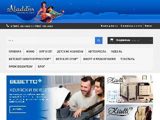 www.aladdin.msk.ru справка.сайт