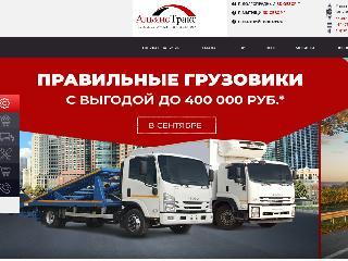 www.alliance-trucks.ru справка.сайт