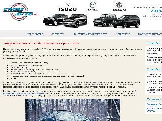 www.crossavto.ru справка.сайт