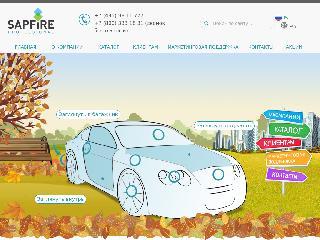www.sapfire.ru справка.сайт