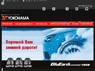 www.yokohama.ru справка.сайт