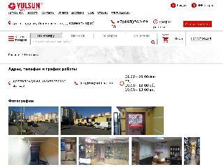 yulsun.ru справка.сайт