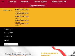 zapchasti-jcb.ru справка.сайт