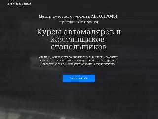 autoprofi.center справка.сайт