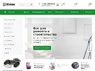 31store.ru справка.сайт