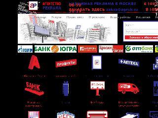 agrek.ru справка.сайт
