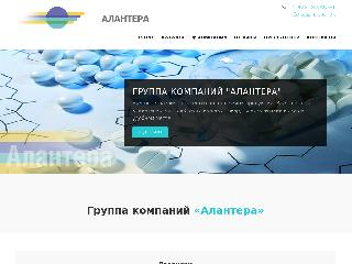alantera.ru справка.сайт
