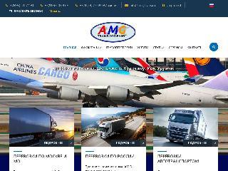 amg-trans.ru справка.сайт