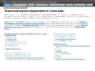 aquamaringroup.ru справка.сайт