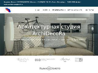 archidecora.com справка.сайт