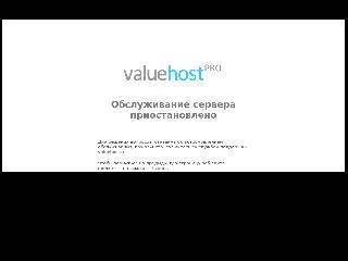 avananta.ru справка.сайт