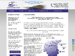 avtotranslogist.ru справка.сайт
