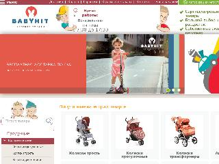 babyhit.ru справка.сайт
