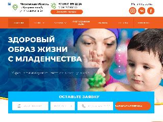 barabulka.com справка.сайт