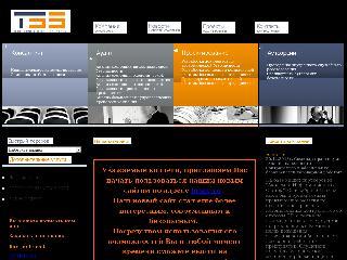 bisec.ru справка.сайт