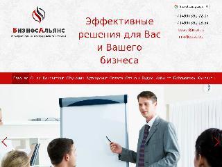 busial.ru справка.сайт