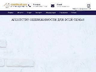 cemdom.ru справка.сайт