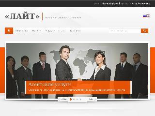 ecalight.ru справка.сайт