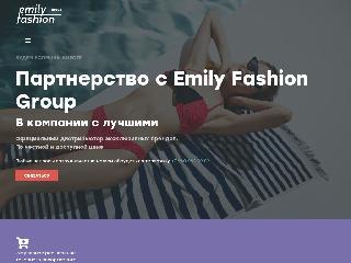 emilyopt.ru справка.сайт