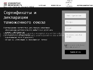 esafety.su справка.сайт