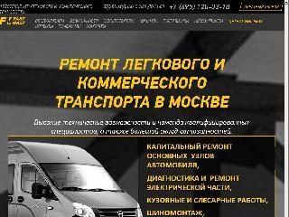 fastmast.ru справка.сайт