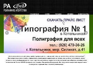 fav-spr.ru справка.сайт