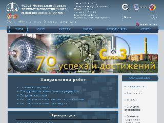 fcdt.ru справка.сайт