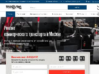 foton-technograd.ru справка.сайт