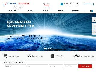 fte.ru справка.сайт