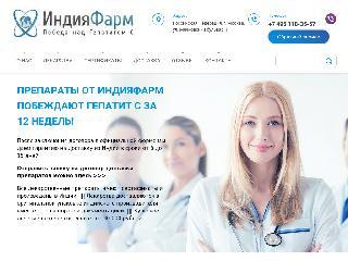 gde-sofosbuvir.ru справка.сайт