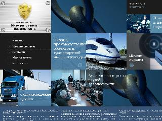 gisecurity.ru справка.сайт