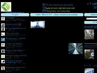 integra-system.ru справка.сайт