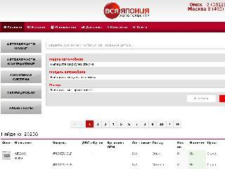 jpmotor.ru справка.сайт