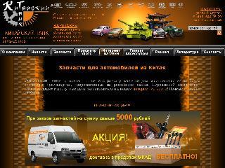 kittank.ru справка.сайт